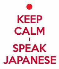 What You Don't Know About How to Speak Japanese